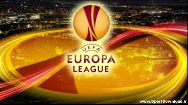 مسابقات لیگ اروپا